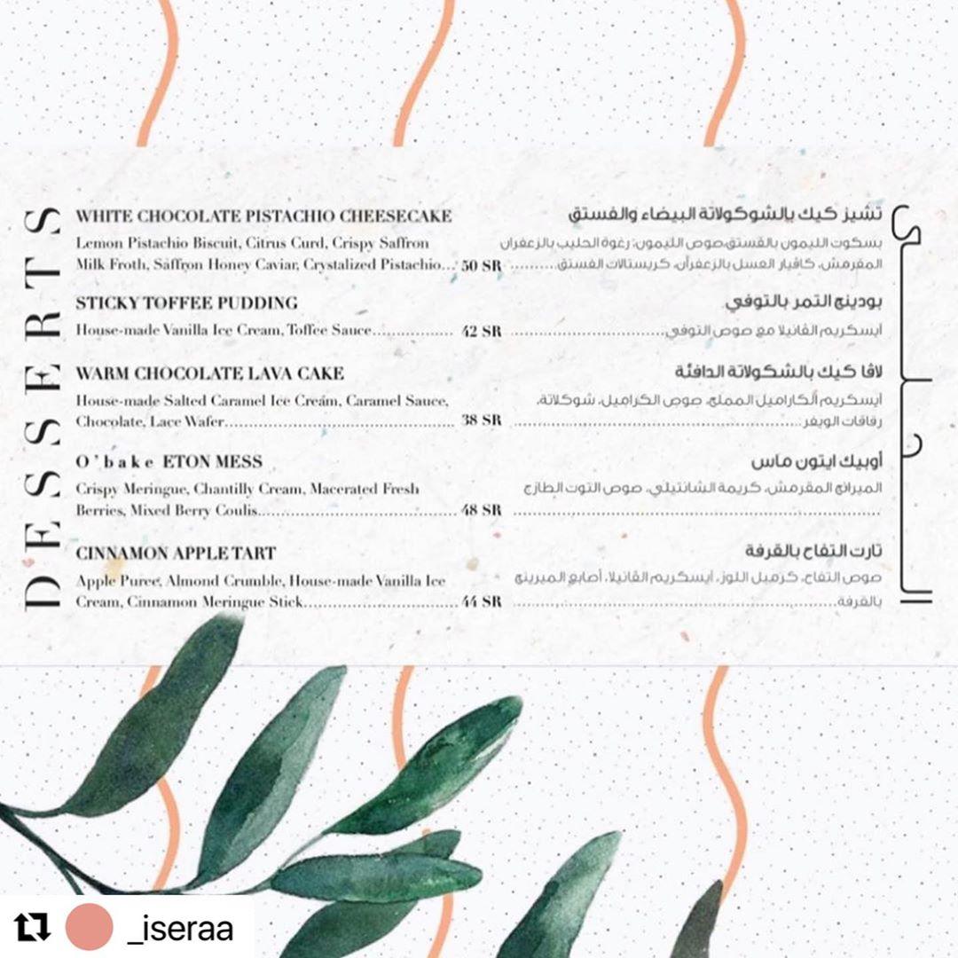 منيو مطعم أوبيك O'bake الرياض