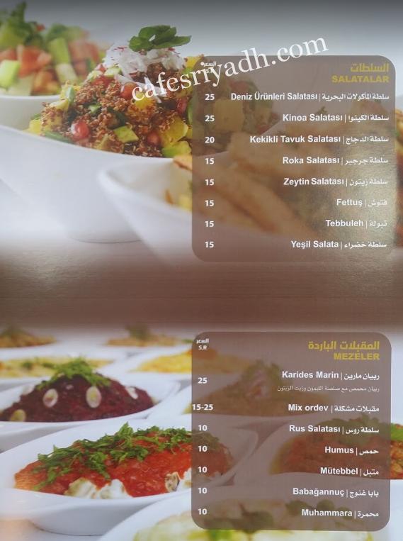 shifudo menu