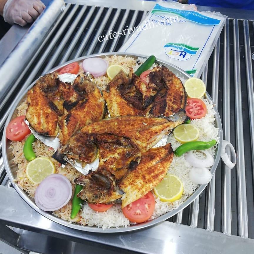 مطعم جوشن للأسماك
