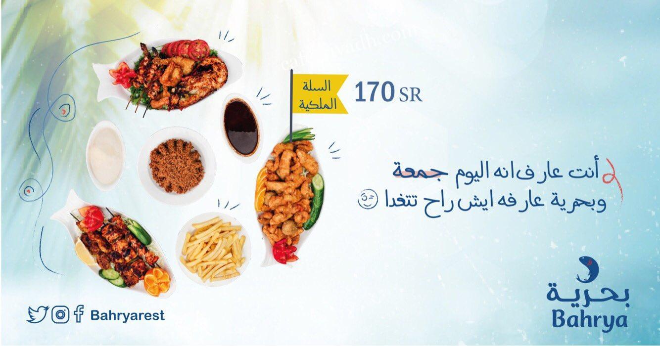 افضل مطعم سمك غرب الرياض
