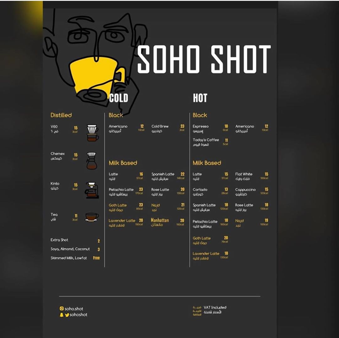 SOHO SHOT resturant menu