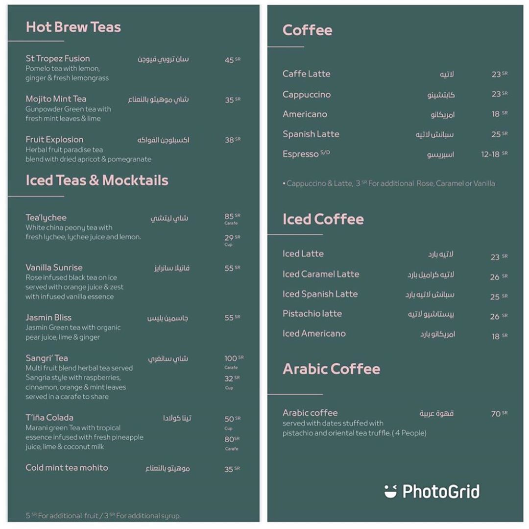 theo coffee menu