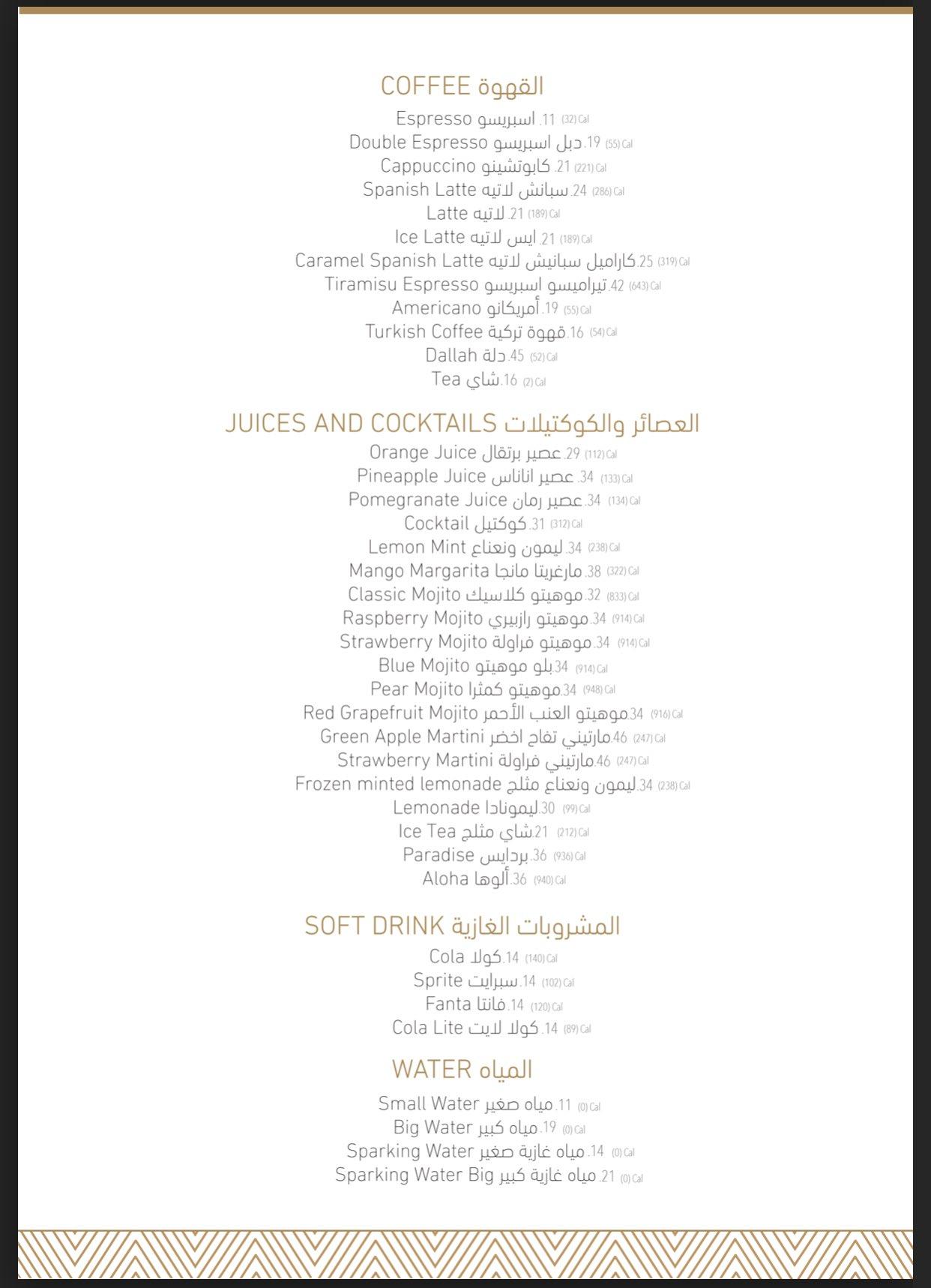 menu AVAK