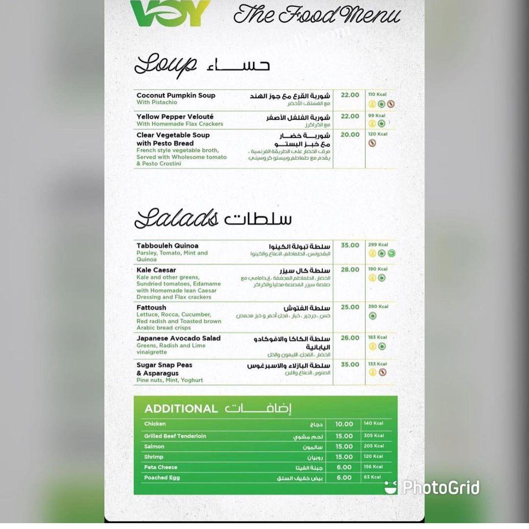 Voy Restaurant Riyadh