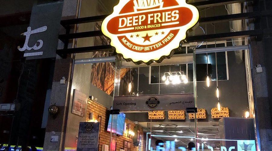 أكلات مطعم ديب فرايز