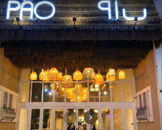 عنوان مطعم باو الرياض