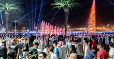فعالية أوايسس الرياض
