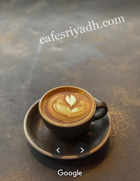 مشروبات حزام القهوة