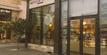 مطاعم مجمع فيورنزا لابيازا