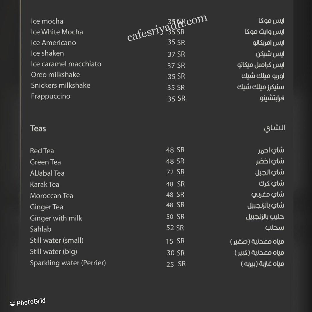 New Mountain Restaurant menu
