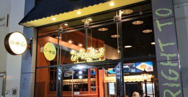 مطعم سكة ٨