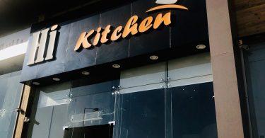 مطعم هاي كيتشن