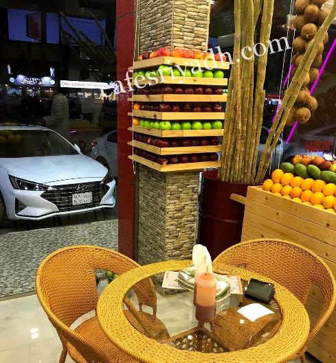 مطعم شاورما وعصائر جودي
