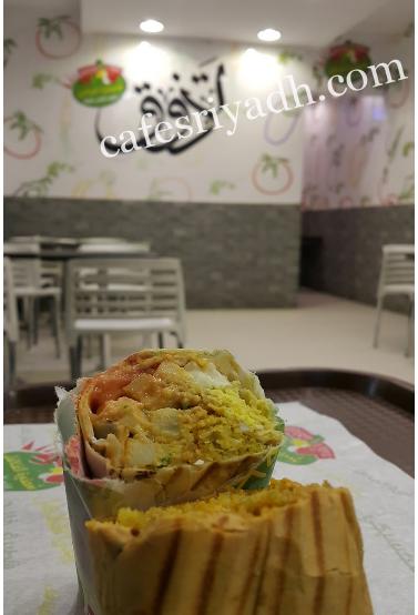 اشهر مطاعم حي الفلاح