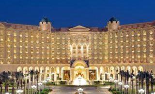 فنادق رومانسية في الرياض