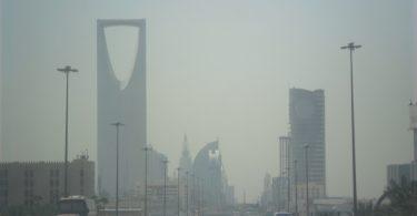 افضل فنادق الرياض العليا