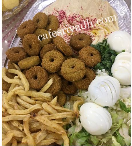 مطعم فلافل الأجنحة الشامية الرياض الأسعار المنيو الموقع كافيهات و مطاعم الرياض