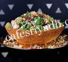 مطعم الجادي الرياض