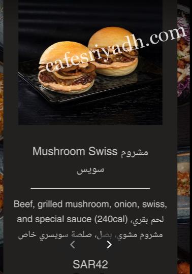منيو مطعم كانفس الرياض