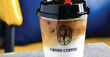 كافيه تقاطع القهوة بالرياض