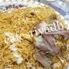 مطبخ ايمن احمد بامعيبد