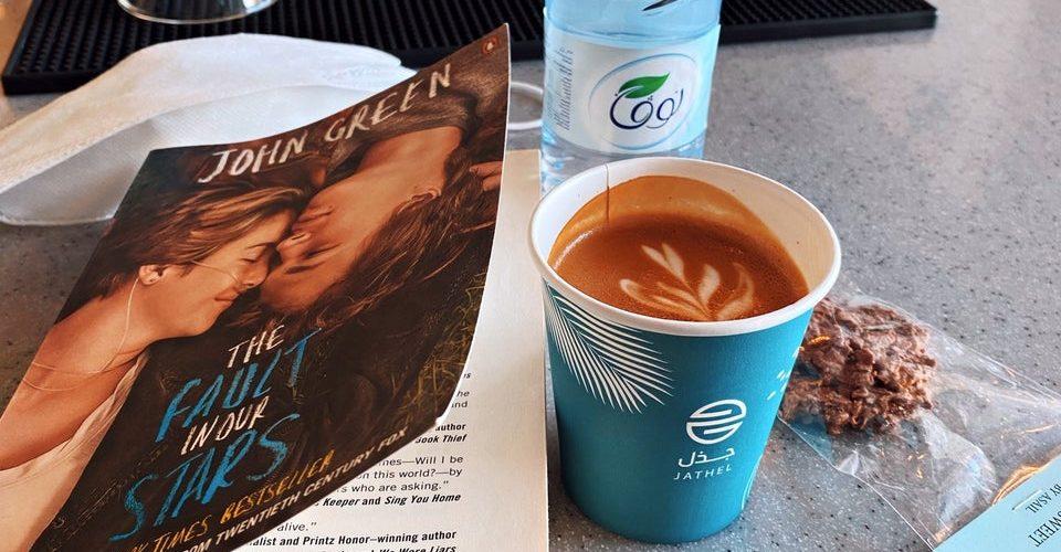 قهوة جذل Jathel بالرياض