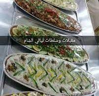 مطعم ليالي الشام الدوادمي