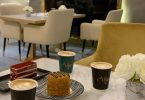 مقهى لوريت الدوادمي